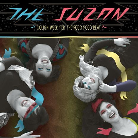 thesuzan-goldenweek