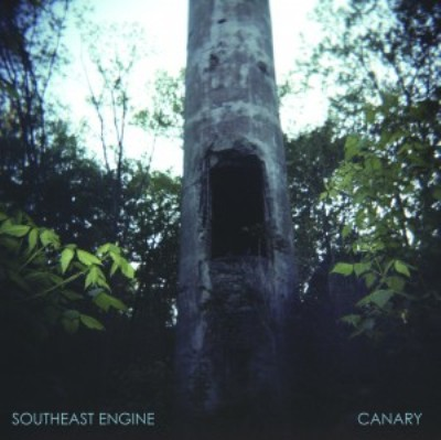 Southeast-Engine-Canary